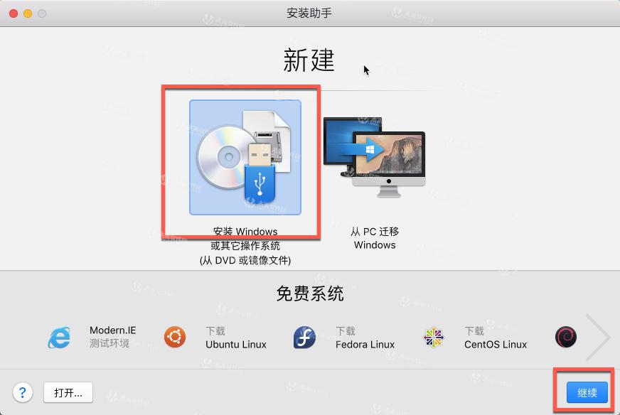 parallels desktop 13 mac 破解