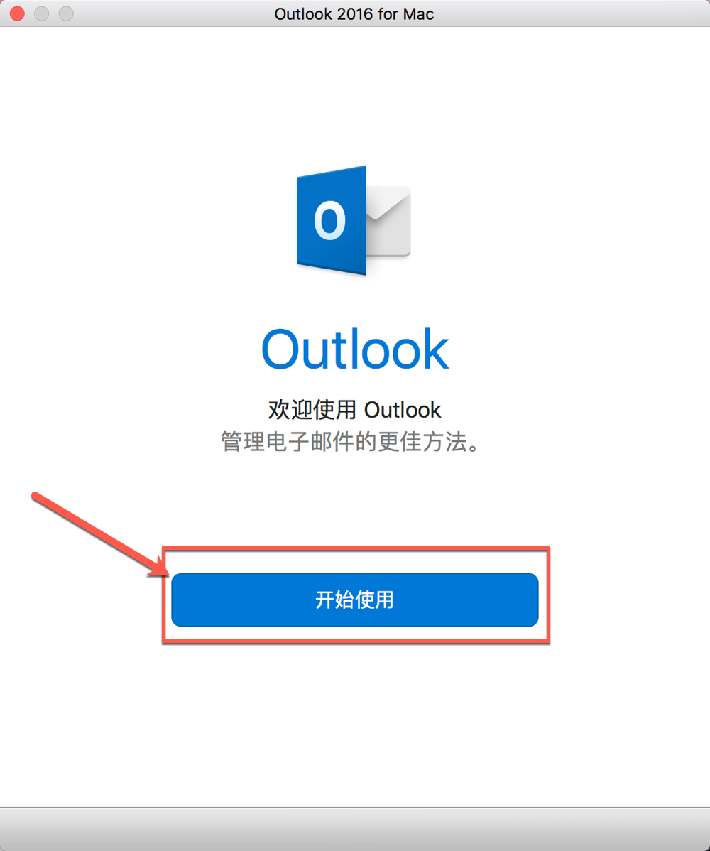 office 2016 for mac 破解