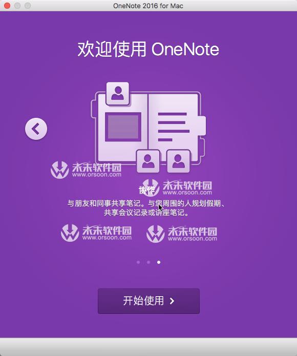 office2016 mac