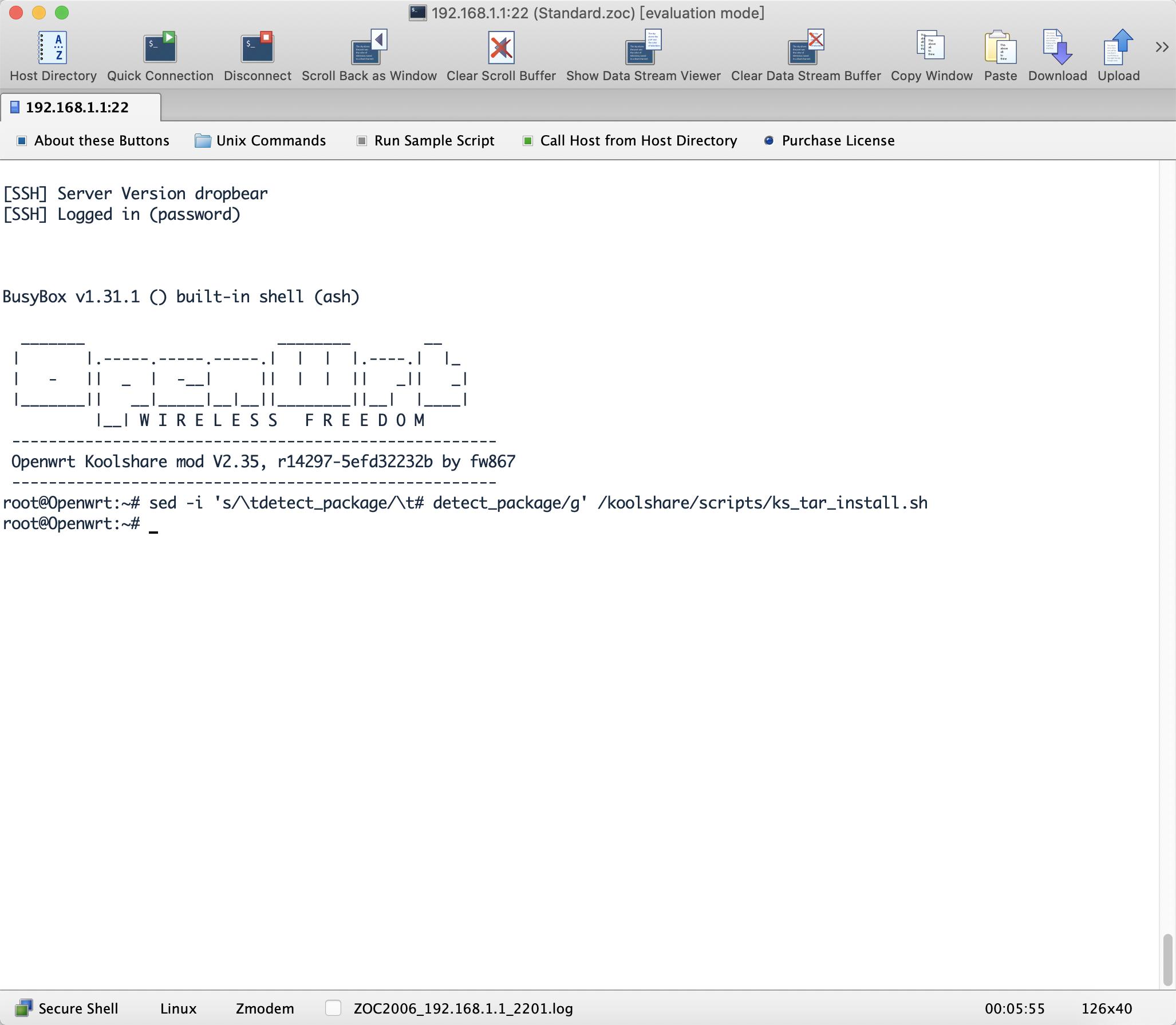 LEDE软路由屏蔽关键词的解决方案